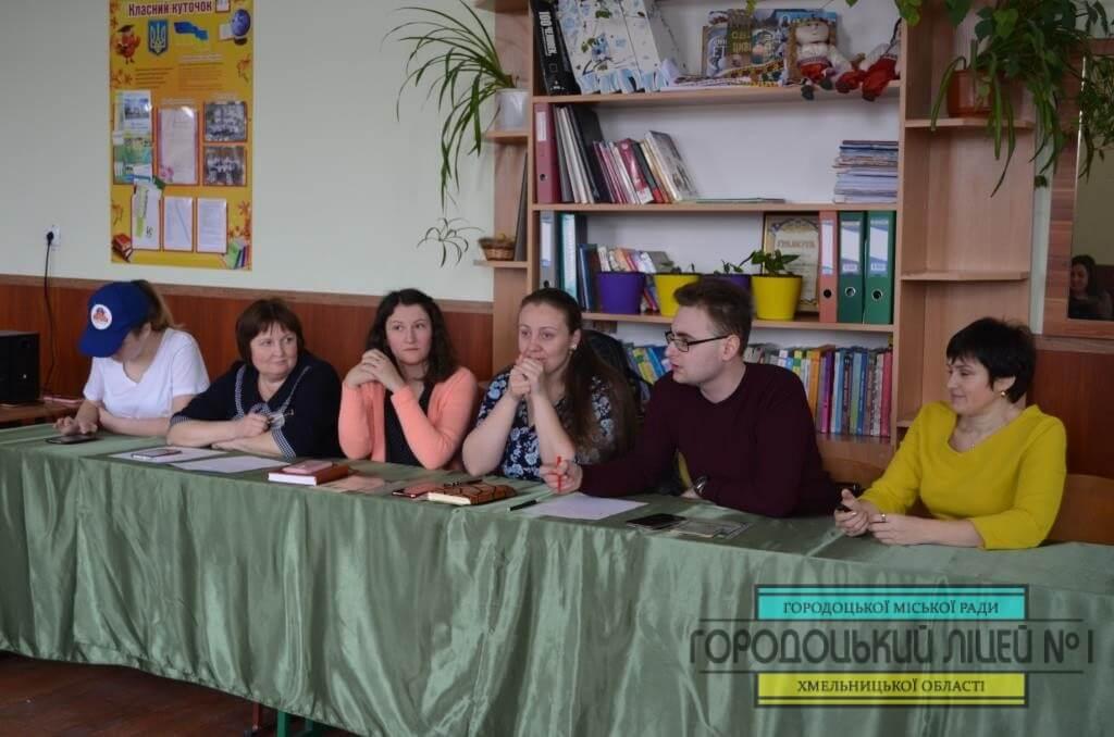 DSC 0495 - Школа педагогічної майстерності для педагогів – організаторів на тему: «Формування лідерів нової формації засобами учнівського самоврядування».