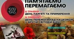 nasajt8 91 1024x626 560x342 300x160 - Вклоняємось доземно всім солдатам...