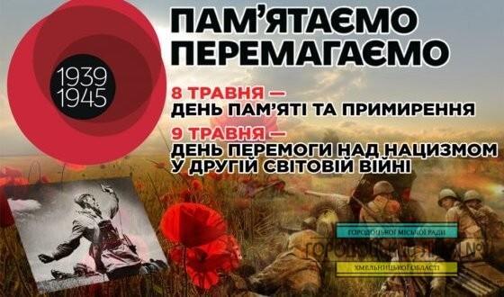 nasajt8 91 1024x626 560x342 560x330 - Вклоняємось доземно всім солдатам...