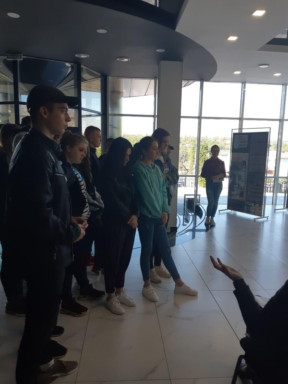viber image 2019 05 13 19.52.23 - «Донбас: переPROчитання образу»