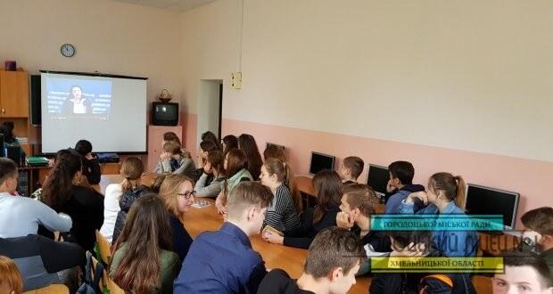 """viber image 2019 05 15 13.56.26 620x330 - Всеукраїнський онлайн-урок """"Європа починається з тебе"""""""