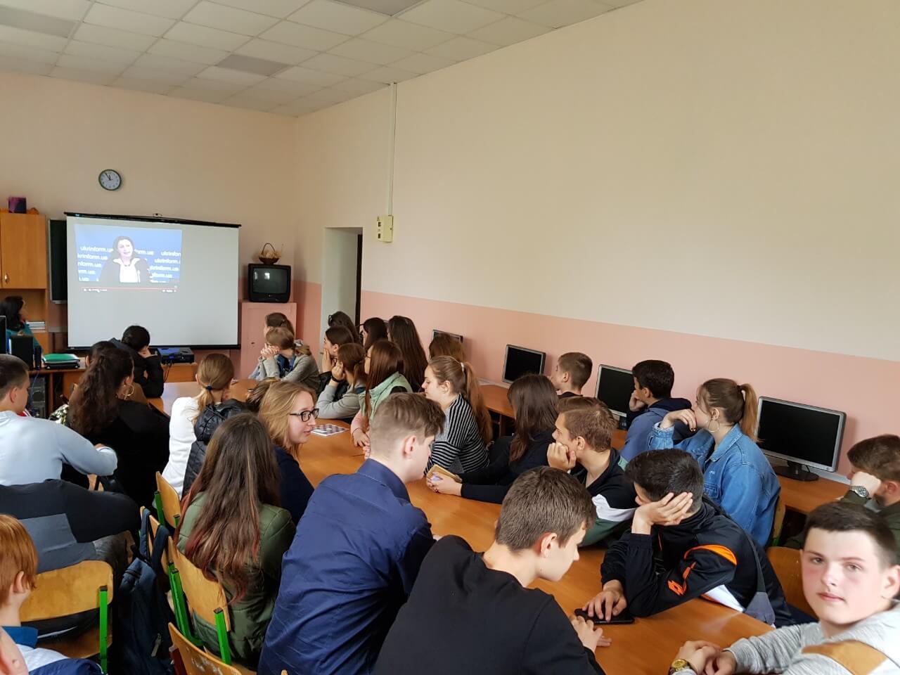 """viber image 2019 05 15 13.56.26 - Всеукраїнський онлайн-урок """"Європа починається з тебе"""""""