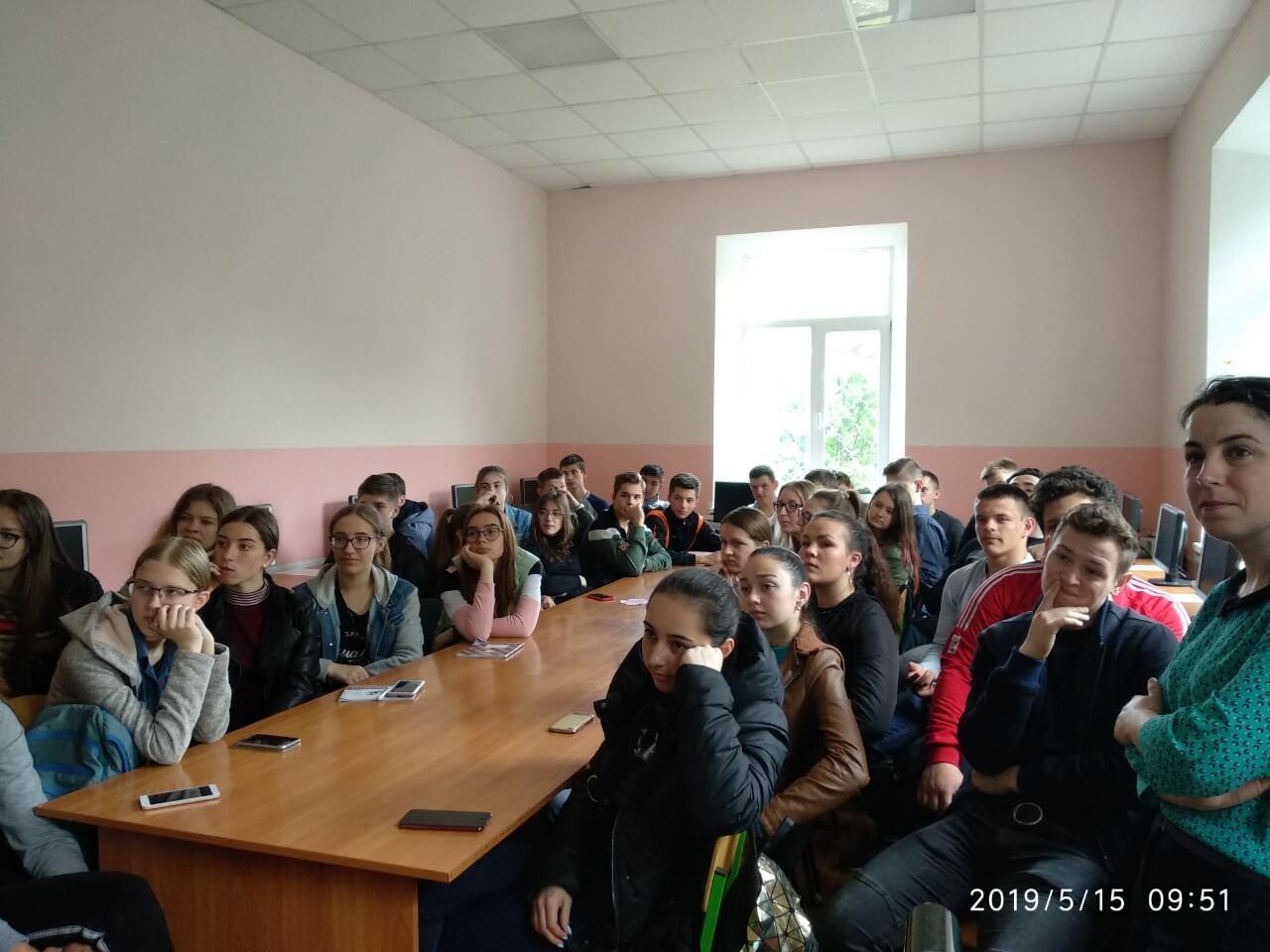 """viber image 2019 05 15 14.35.16 - Всеукраїнський онлайн-урок """"Європа починається з тебе"""""""