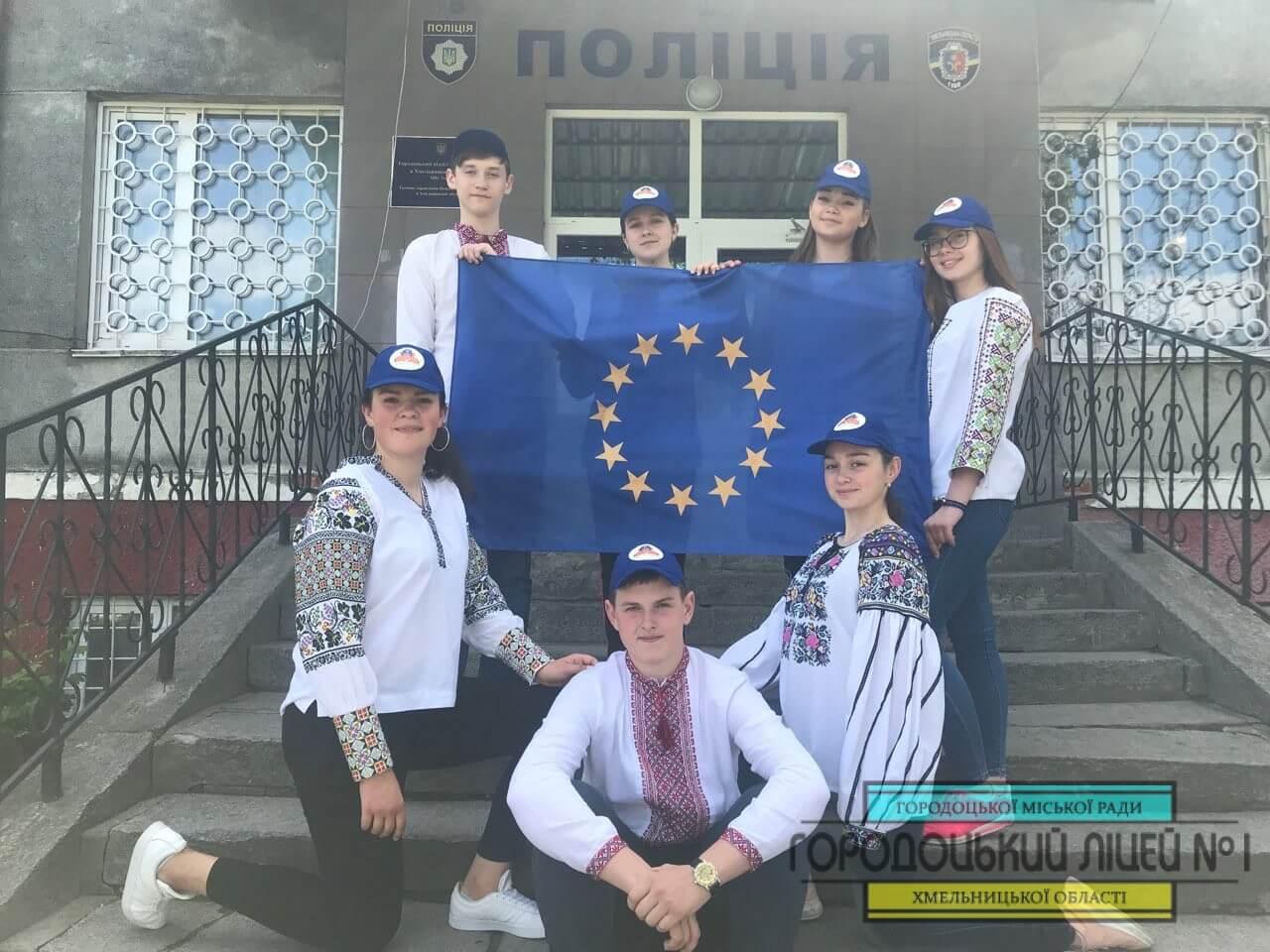 viber image 2019 05 15 21.19.23 - «Європа багатолика, єдина, близька, велика»