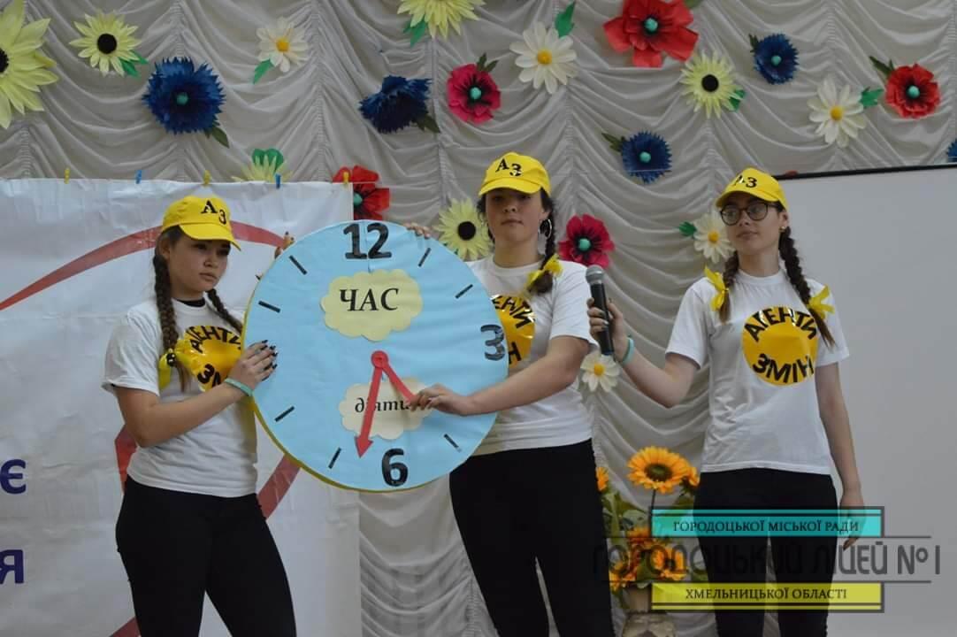 zobrazhennya viber 2019 05 22 17 25 43 - Обласний фестиваль-конкурс «Молодь обирає здоров'я»