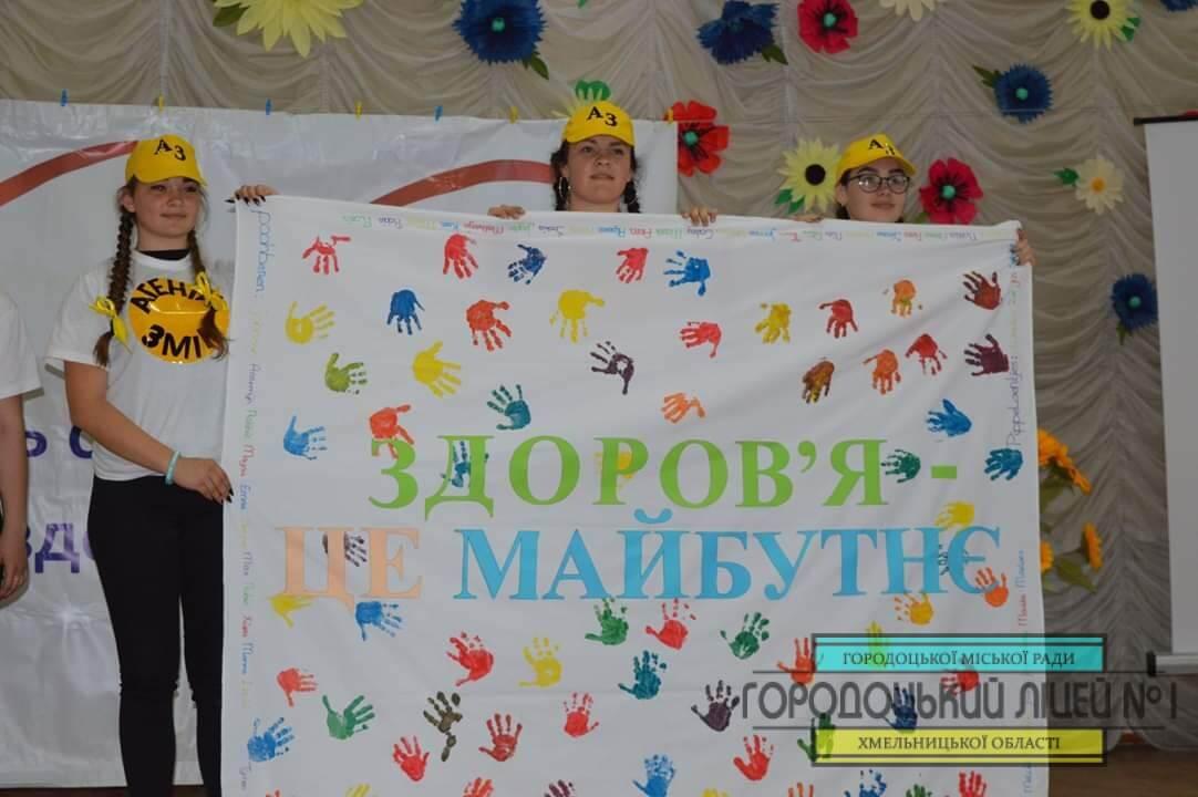 zobrazhennya viber 2019 05 22 17 26 17 - Обласний фестиваль-конкурс «Молодь обирає здоров'я»