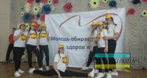 zobrazhennya viber 2019 05 22 17 59 49 300x160 - Обласний фестиваль-конкурс «Молодь обирає здоров'я»