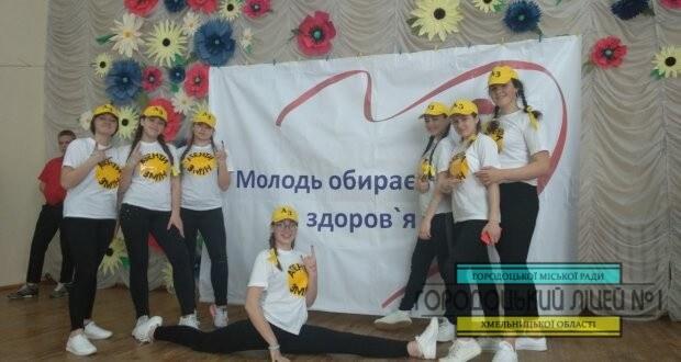 zobrazhennya viber 2019 05 22 17 59 49 620x330 - Обласний фестиваль-конкурс «Молодь обирає здоров'я»