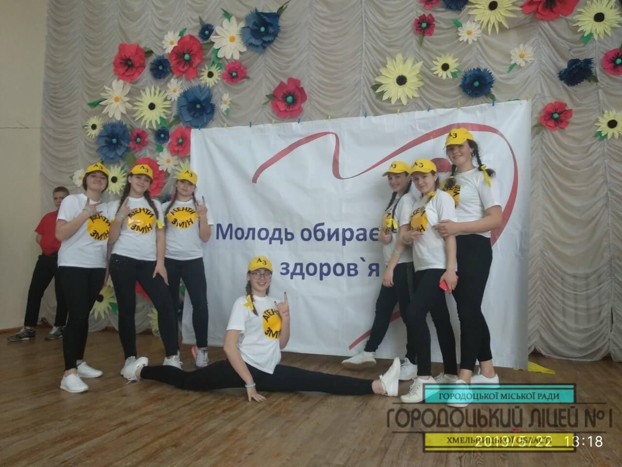 zobrazhennya viber 2019 05 22 17 59 49 - Обласний фестиваль-конкурс «Молодь обирає здоров'я»