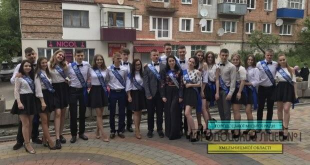 zobrazhennya viber 2019 06 03 10 46 28 620x330 - Мій клас – це маленька сім'я...
