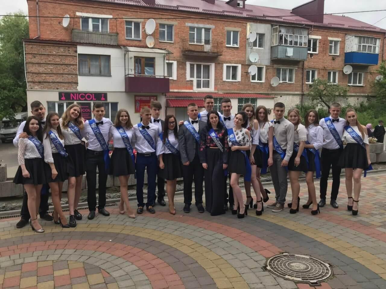 zobrazhennya viber 2019 06 03 10 46 28 - Мій клас – це маленька сім'я...