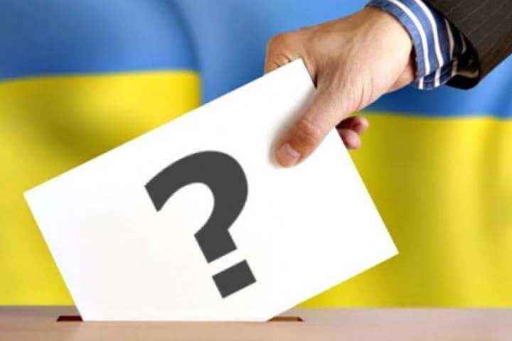 50 main - Передвиборча кампанія кандидатів на посаду Президента учнівського самоврядування