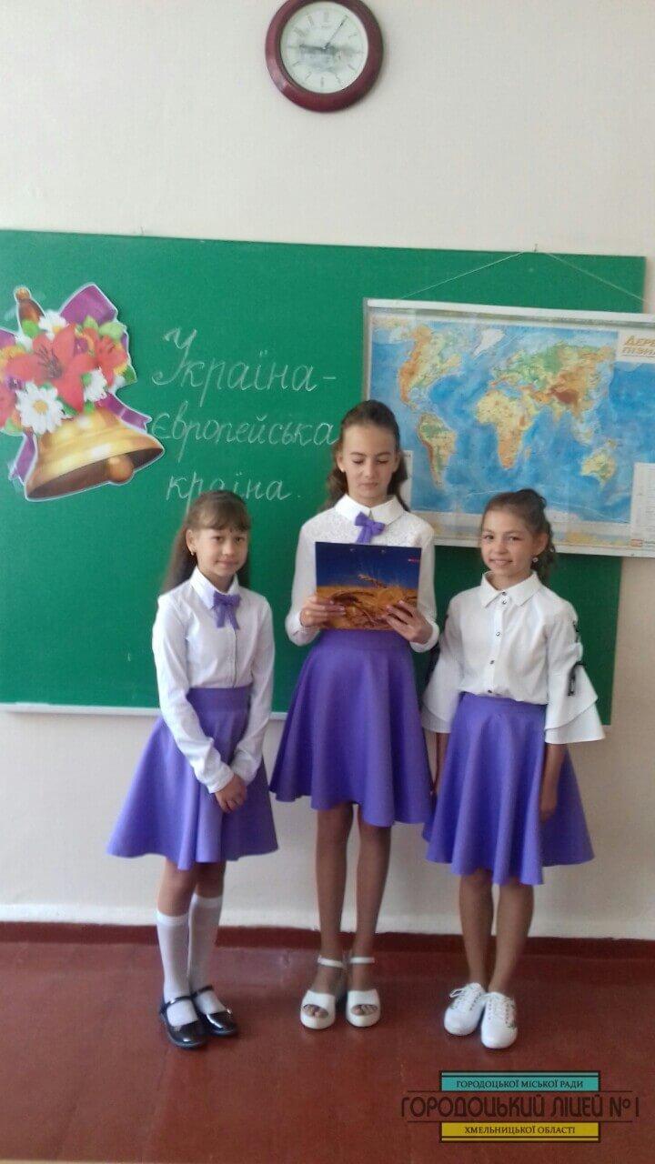 zobrazhennya viber 2019 09 02 22 20 50 - Україна - європейська країна