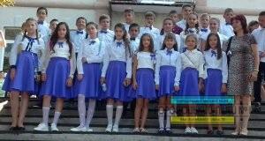 zobrazhennya viber 2019 09 02 22 22 10 300x160 - Україна - європейська країна