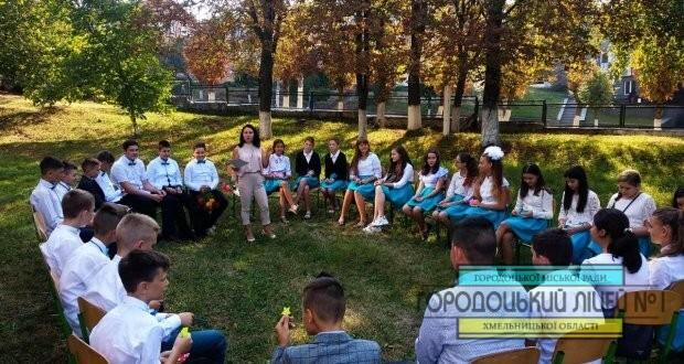 zobrazhennya viber 2019 09 03 00 00 28 620x330 - Щасливі діти твої, Україно, бо любимо і знаємо тебе
