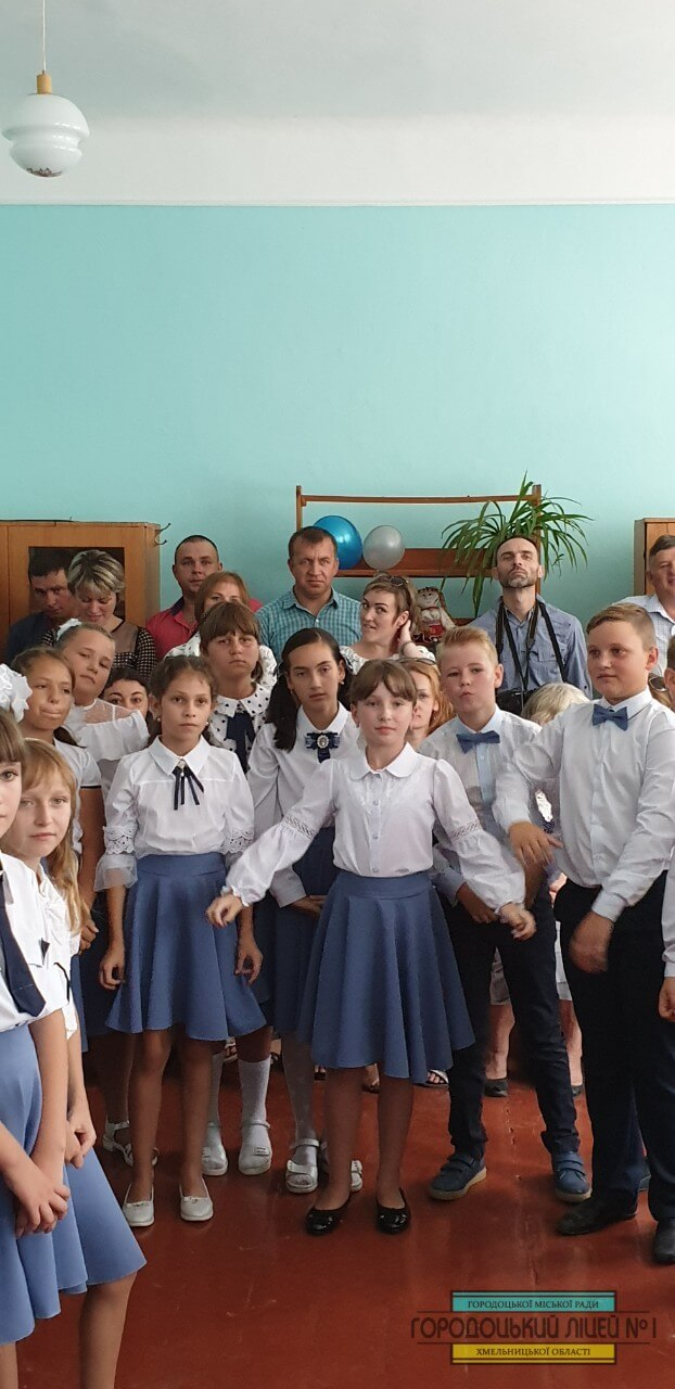 zobrazhennya viber 2019 09 03 19 51 00 - «Я, родина, школа, Україна»