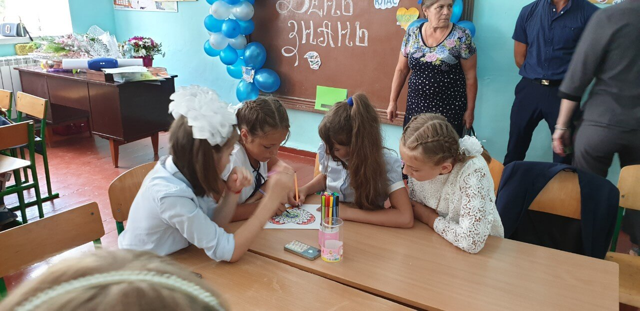 zobrazhennya viber 2019 09 03 19 51 05 - «Я, родина, школа, Україна»