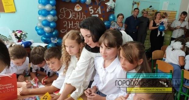 zobrazhennya viber 2019 09 03 19 51 07 620x330 - «Я, родина, школа, Україна»
