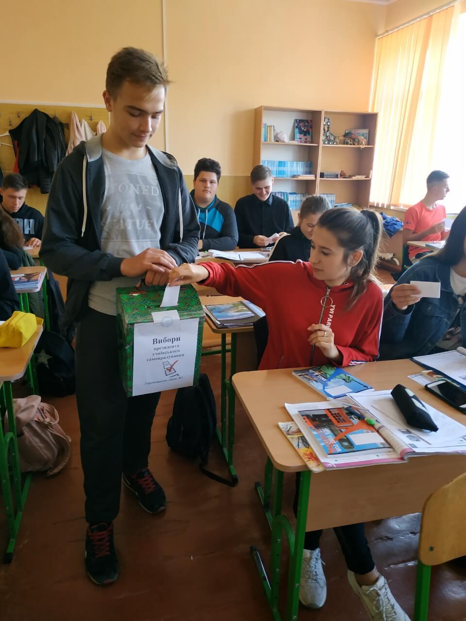 zobrazhennya viber 2019 09 25 16 10 01 - Вибори президента учнівського самоврядування