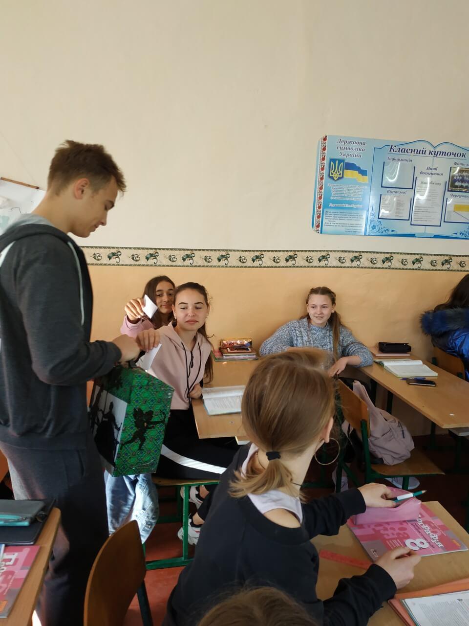 zobrazhennya viber 2019 09 25 16 11 13 - Вибори президента учнівського самоврядування