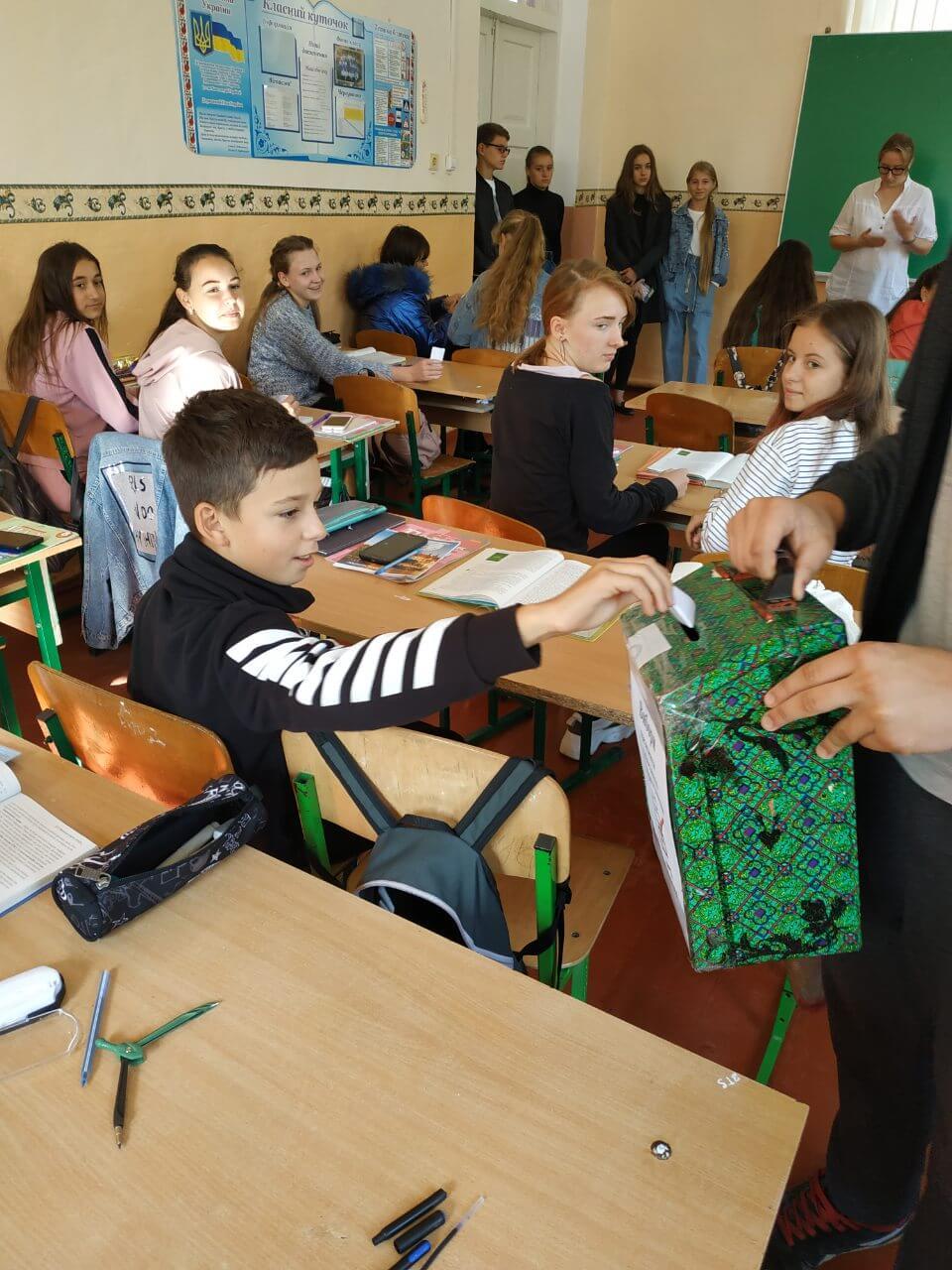 zobrazhennya viber 2019 09 25 16 11 15 - Вибори президента учнівського самоврядування
