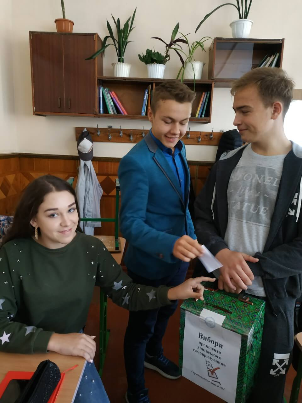 zobrazhennya viber 2019 09 25 16 11 163 - Вибори президента учнівського самоврядування