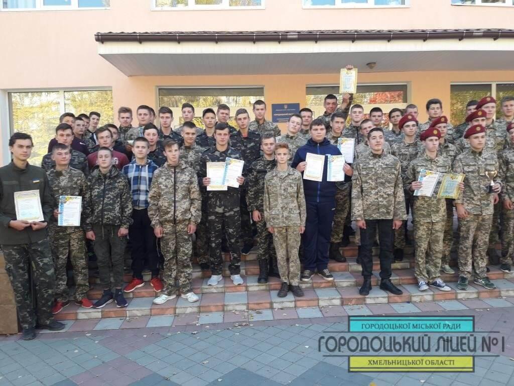 20191015 135413 - Районні військово-патріотичні змагання