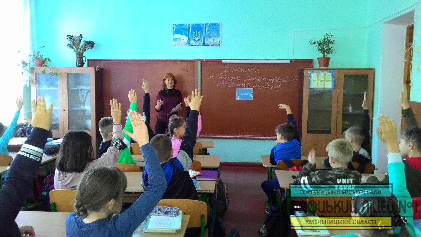 5b - Всеукраїнський урок доброти