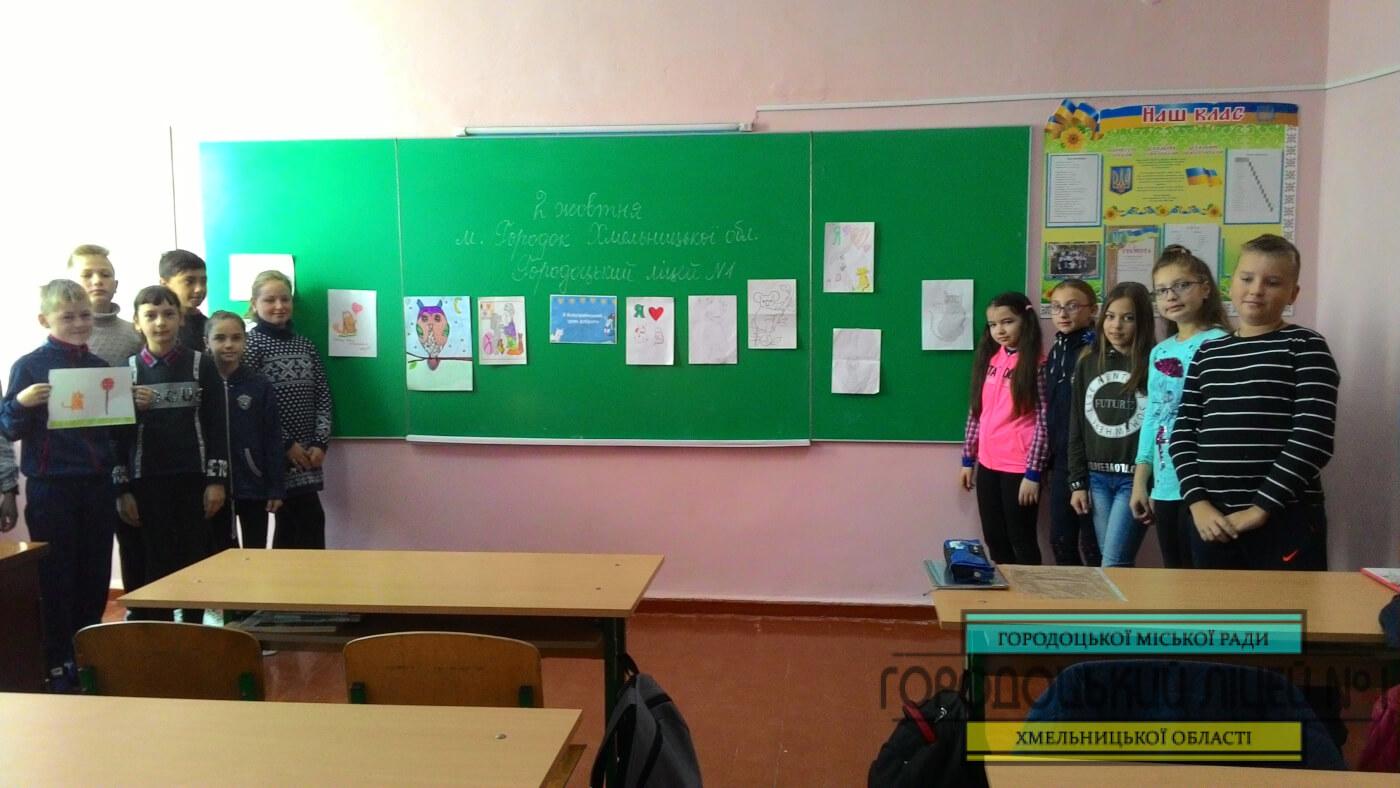 6v - Всеукраїнський урок доброти