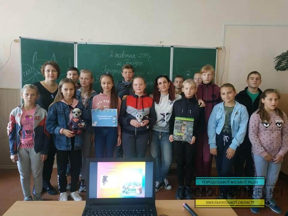 7v - Всеукраїнський урок доброти