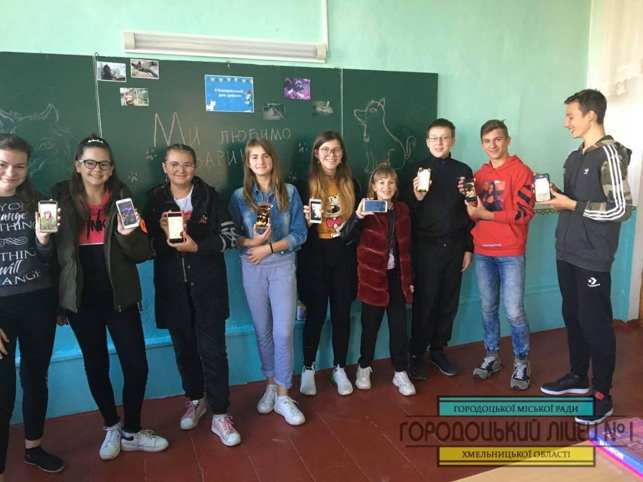 8a - Всеукраїнський урок доброти