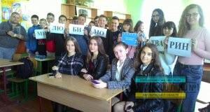 9v 300x160 - Всеукраїнський урок доброти