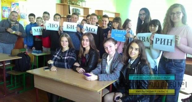 9v 620x330 - Всеукраїнський урок доброти