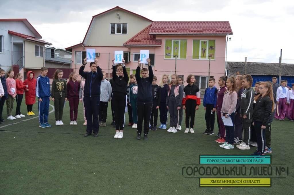 DSC 0186 - Cпортивно-розважальний захід «Козацькі забави»