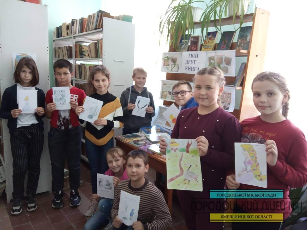 zobrazhennya viber 2019 10 02 19 59 131 - Всеукраїнський день бібліотек