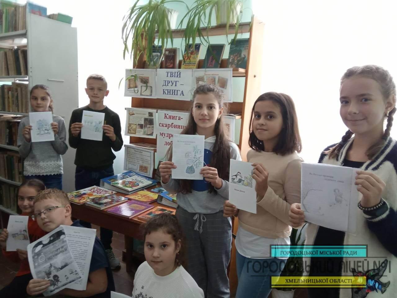 zobrazhennya viber 2019 10 02 19 59 141 - Всеукраїнський день бібліотек