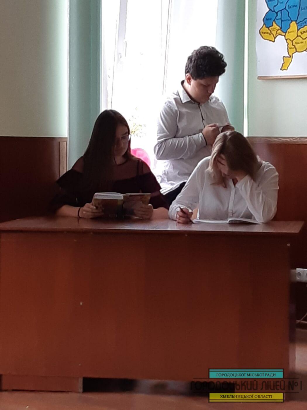 zobrazhennya viber 2019 10 04 16 53 03 - Учитель - не просто професія, це покликання...