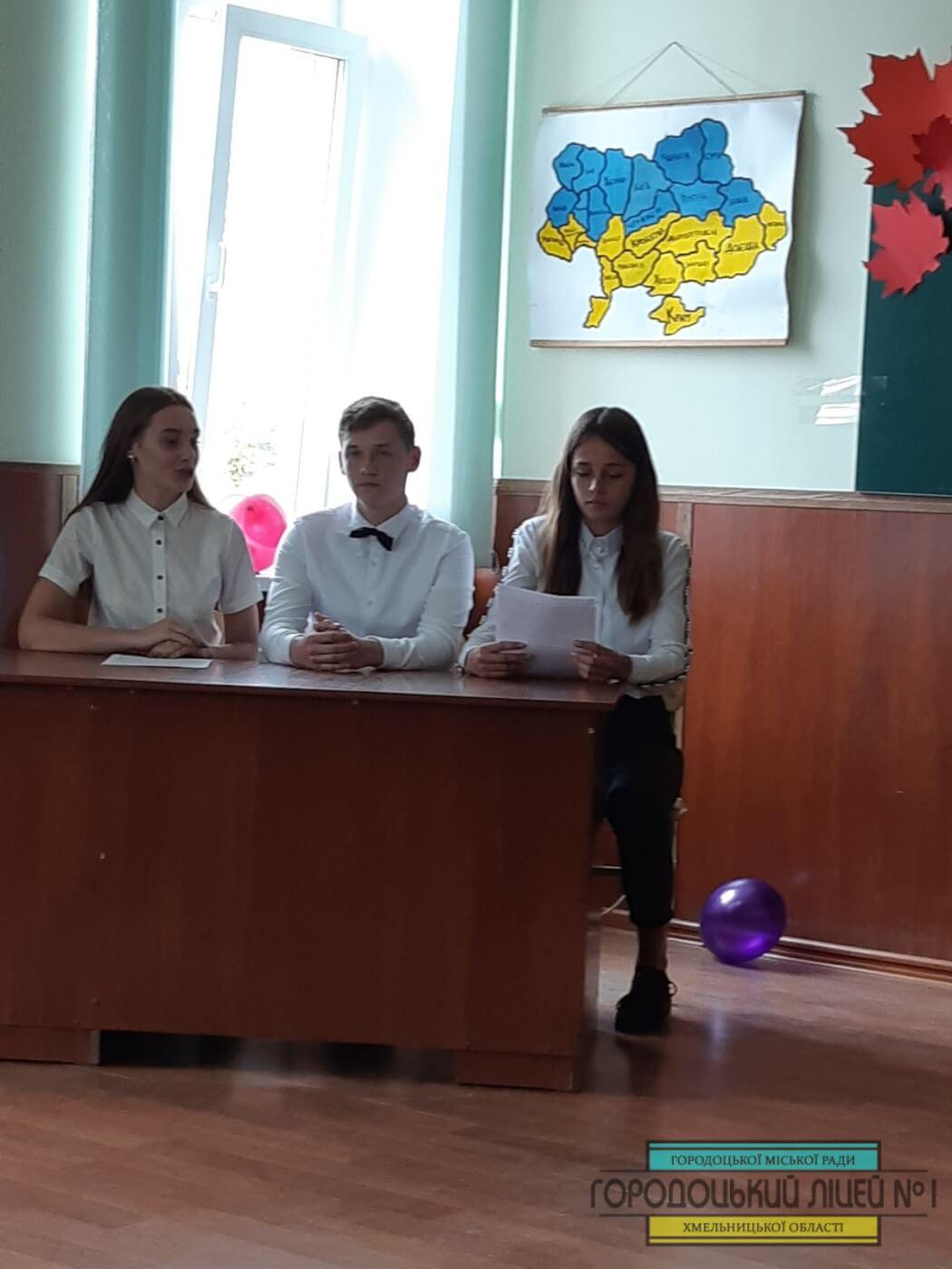 zobrazhennya viber 2019 10 04 16 53 07 - Учитель - не просто професія, це покликання...