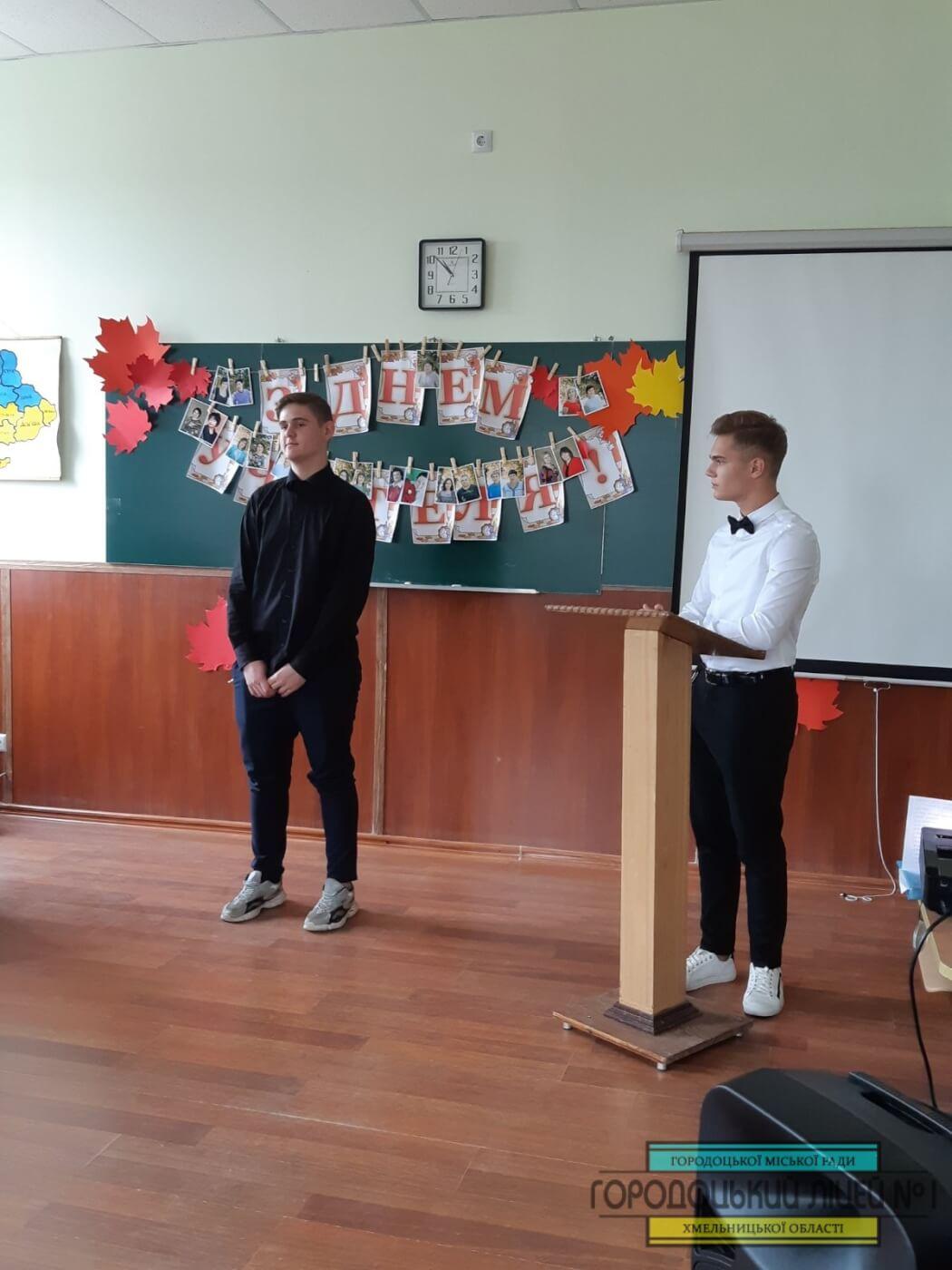 zobrazhennya viber 2019 10 04 16 53 14 - Учитель - не просто професія, це покликання...