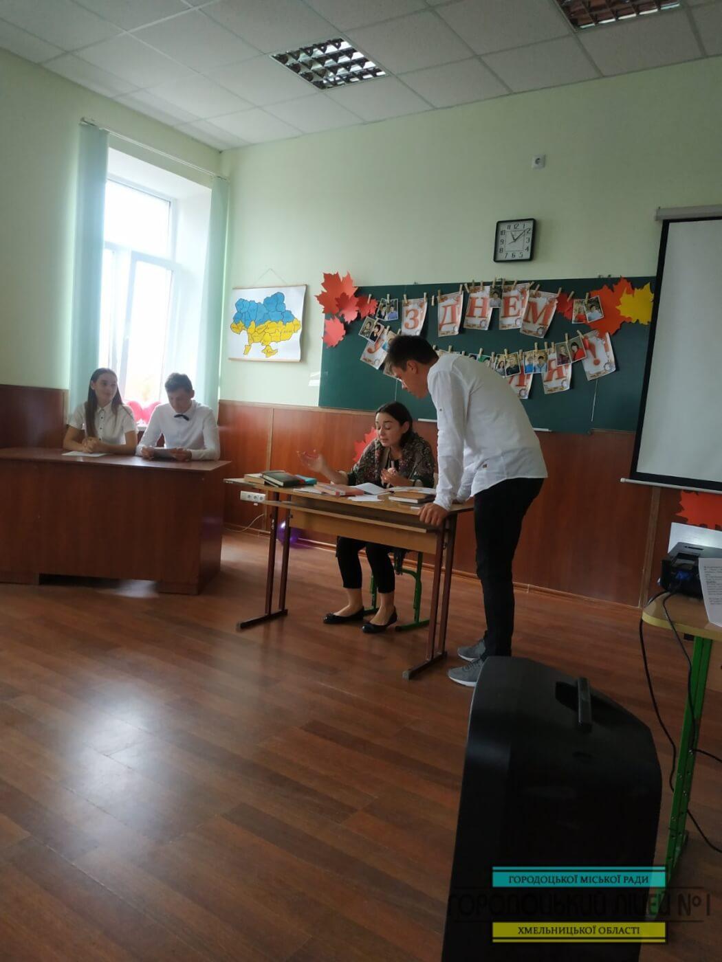 zobrazhennya viber 2019 10 05 04 03 03 - Учитель - не просто професія, це покликання...