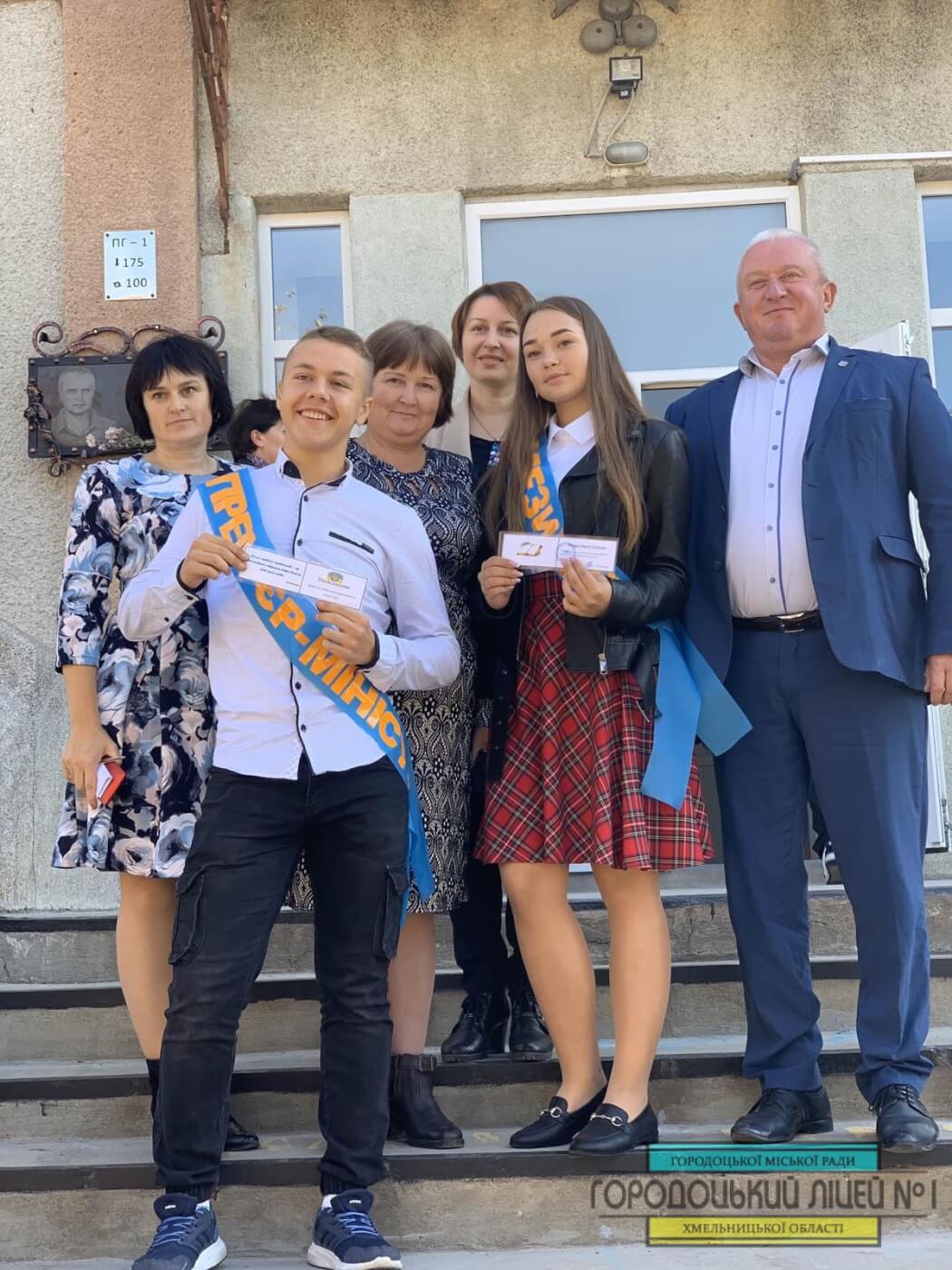 zobrazhennya viber 2019 10 07 15 09 30 - Інавгурація президента учнівського самоврядування