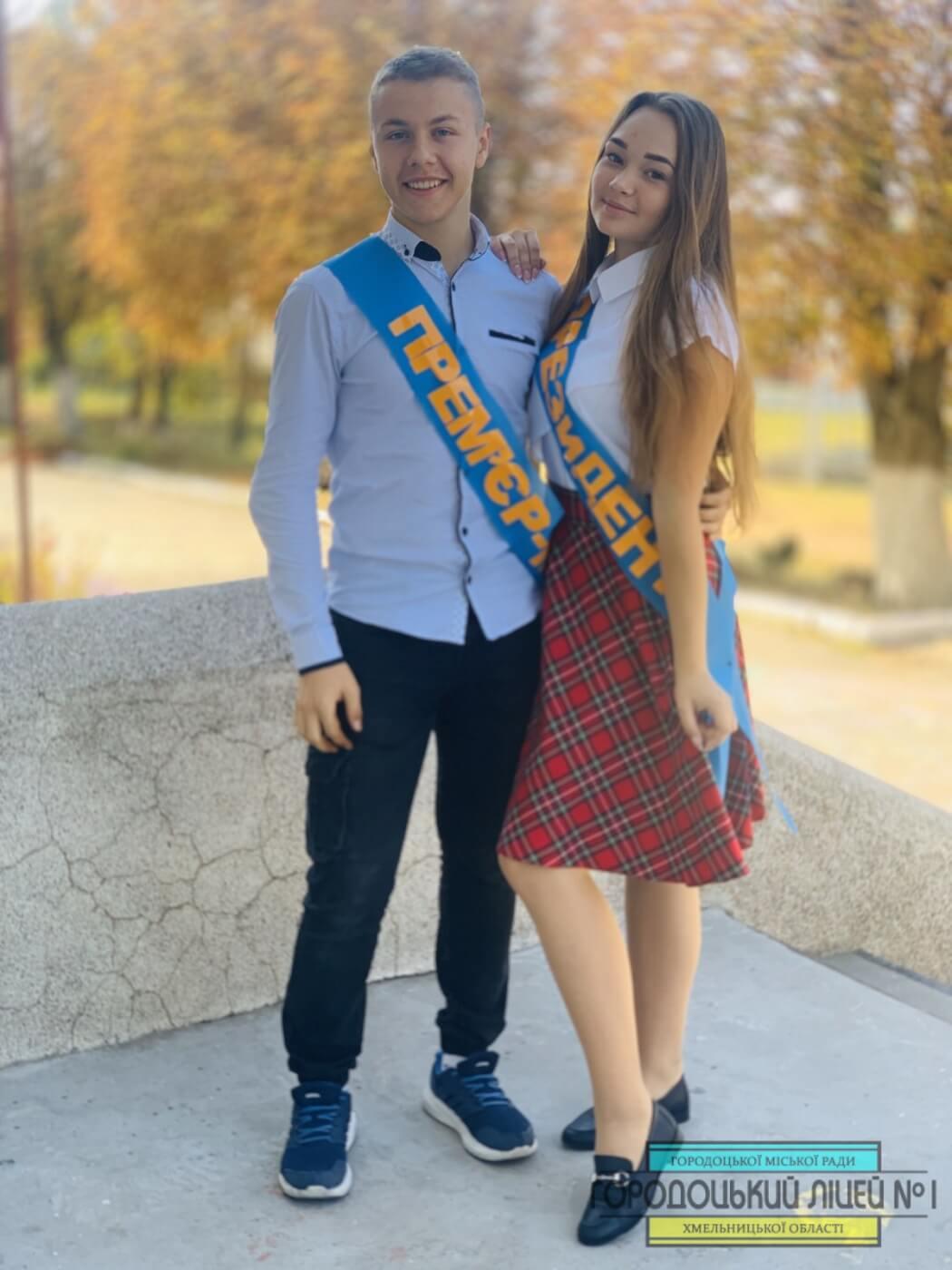 zobrazhennya viber 2019 10 07 15 12 36 - Інавгурація президента учнівського самоврядування