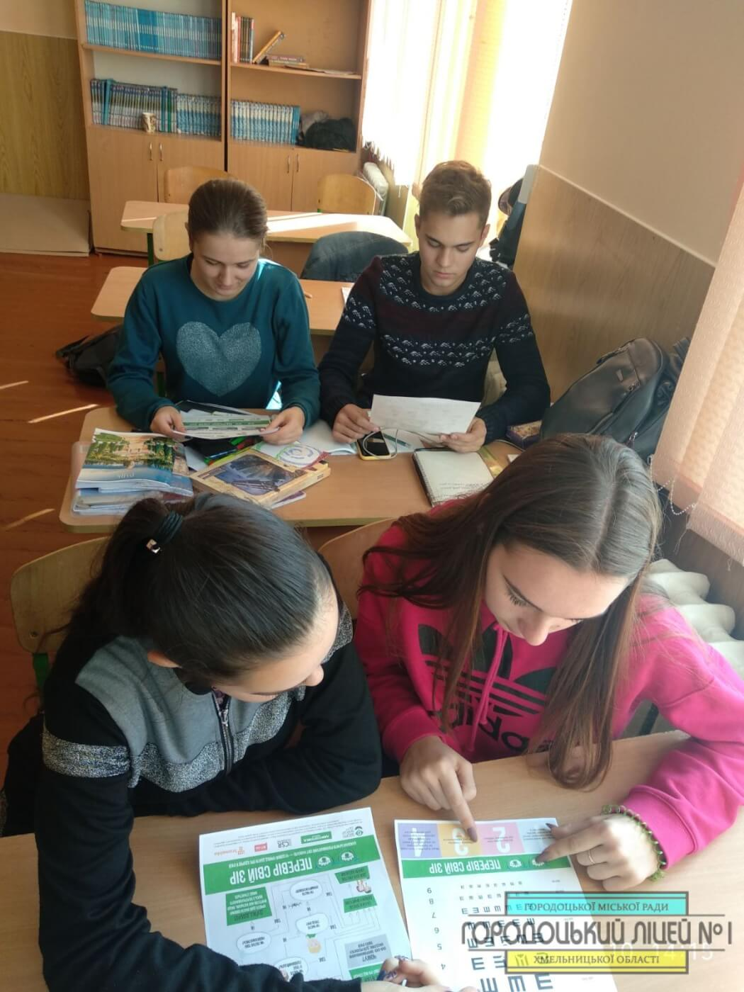 "zobrazhennya viber 2019 10 10 14 34 451 - Всеукраїнський урок ""Здоровий зір"""