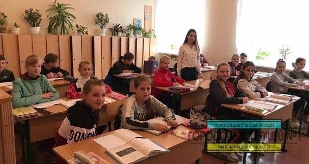 zobrazhennya viber 2019 10 16 12 21 10 620x330 - День учнівського самоврядування.