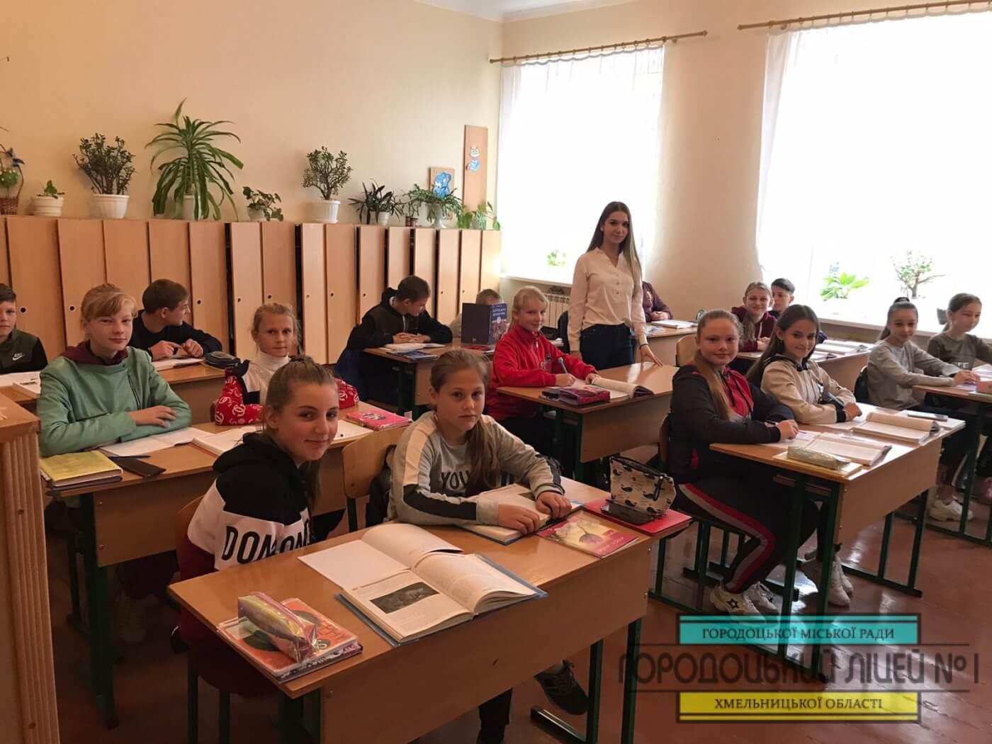 zobrazhennya viber 2019 10 16 12 21 10 - День учнівського самоврядування.