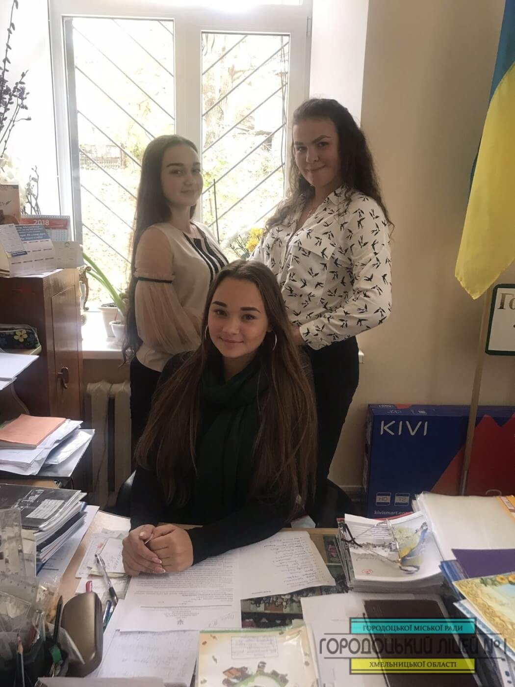 zobrazhennya viber 2019 10 17 12 25 15 - День учнівського самоврядування.