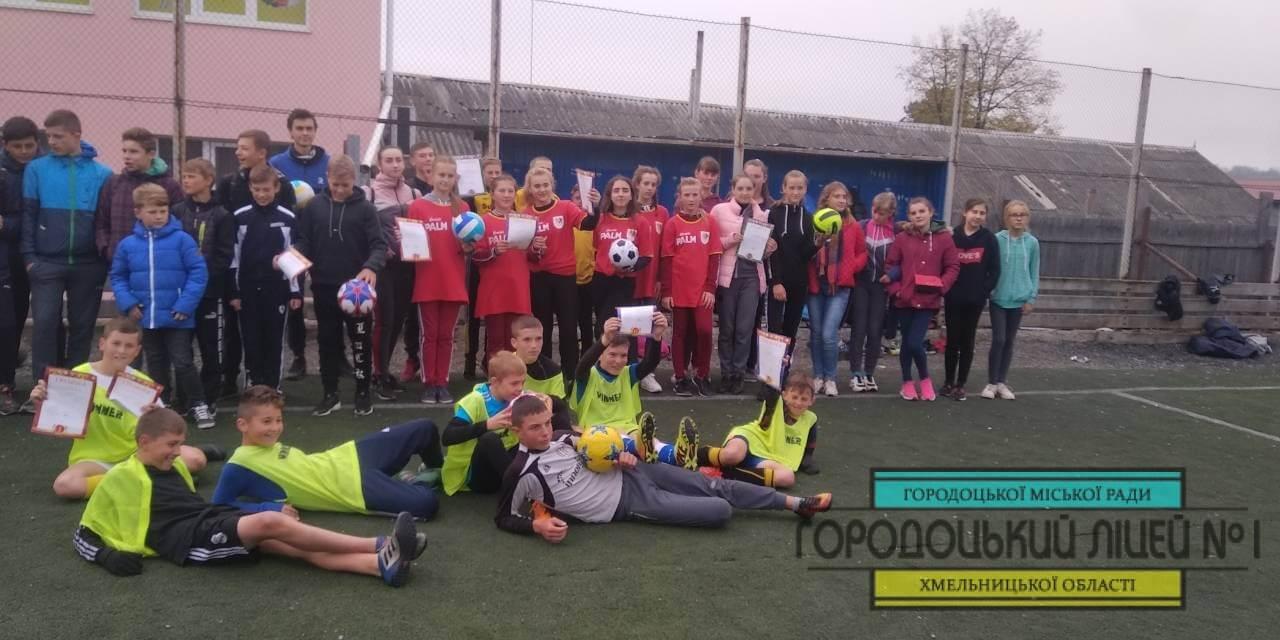 zobrazhennya viber 2019 10 24 15 10 56 - Змагання з міні-футболу