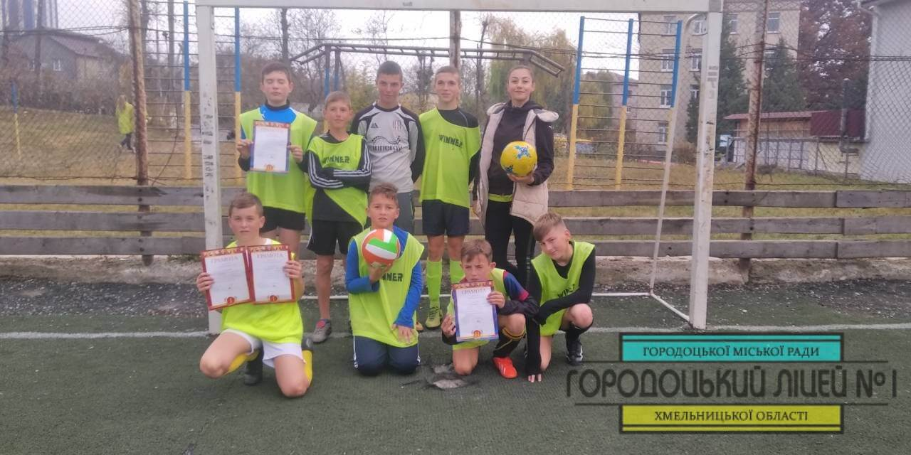 zobrazhennya viber 2019 10 24 15 13 45 - Змагання з міні-футболу