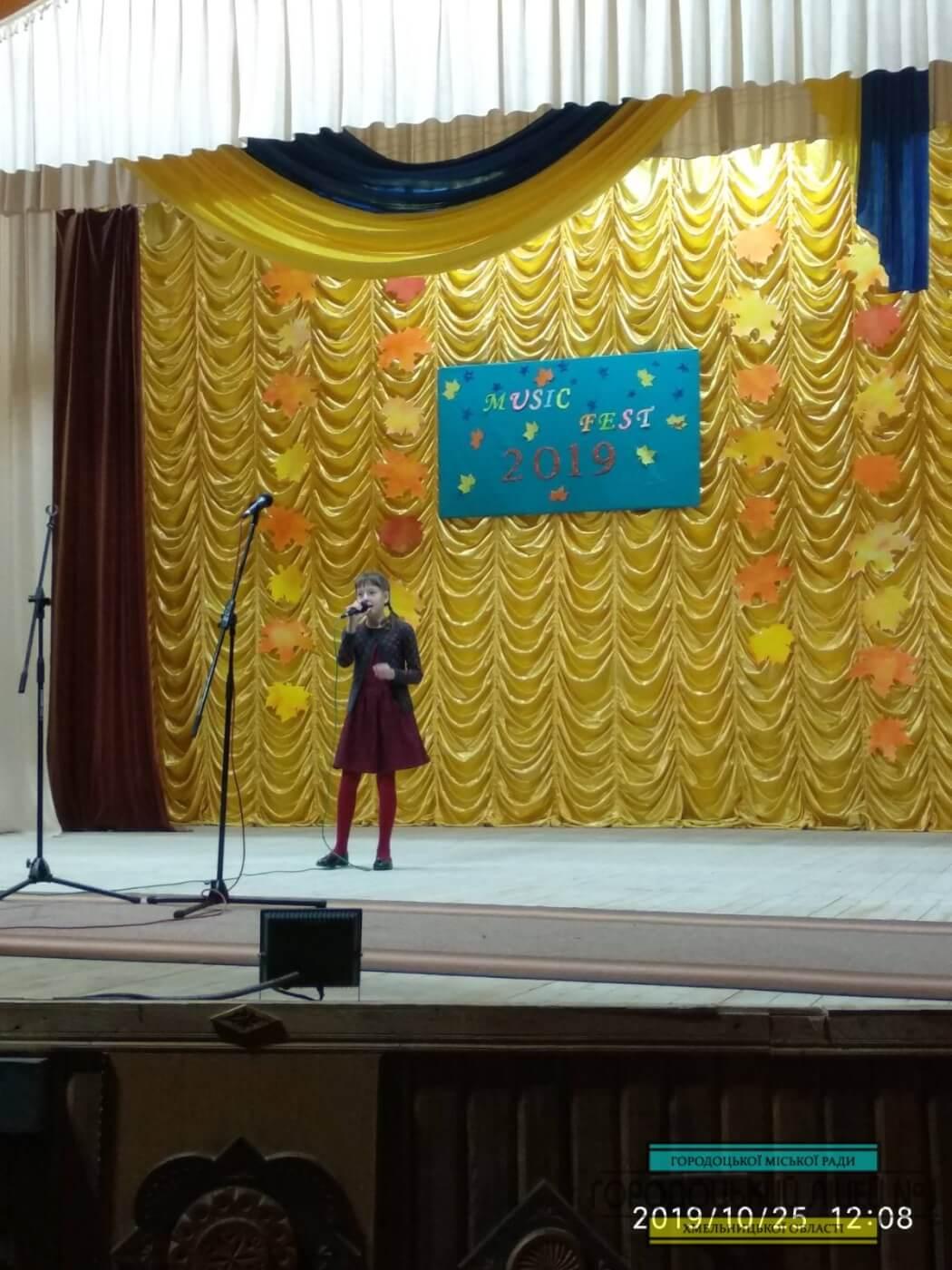 zobrazhennya viber 2019 10 31 14 29 36 - Music Fest «Городоцька осінь 2019»