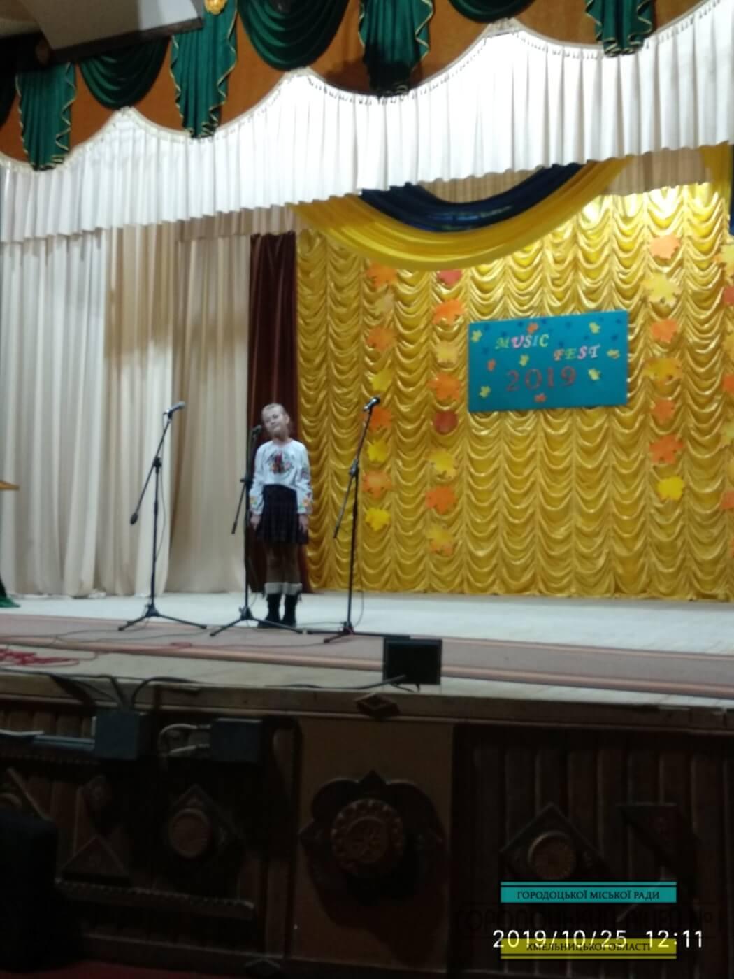 zobrazhennya viber 2019 10 31 14 29 37 - Music Fest «Городоцька осінь 2019»